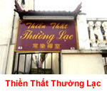 Thuong Lac