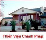 Chanh Phap