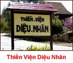 Dieu Nhan